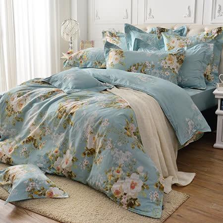 義大利La Belle《芙蓉之戀》雙人四件式防蹣抗菌舖棉兩用被床包組