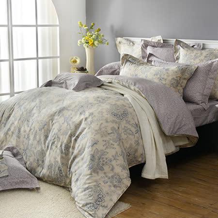 義大利La Belle《米爾特》雙人四件式防蹣抗菌舖棉兩用被床包組
