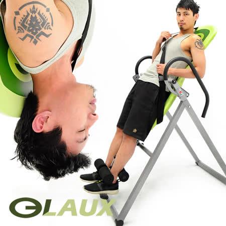 【LAUX 雷克斯】安全帶折疊倒立機C158-2002 無重力迴轉式倒立器.科技倒立椅倒吊椅.拉筋機拉筋板.駝背剋星脊椎伸展機.美背機牽引機.倒立的好處.運動健身器材