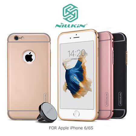 NILLKIN Apple iPhone 6s / iPhone 6 4.7吋 銘將保護殼+磁吸支架