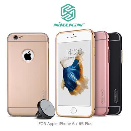NILLKIN Apple iPhone 6s Plus / iPhone 6 Plus 5.5吋 銘將保護殼+磁吸支架
