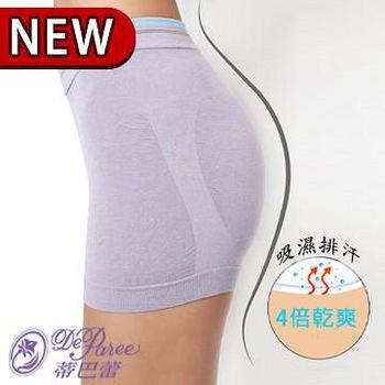 蒂巴蕾Deparee 蒂巴蕾Shorts collection 天然竹纖維平口褲 淺紫