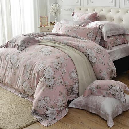 義大利La Belle《花夢仙境》特大天絲四件式防蹣抗菌舖棉兩用被床包組