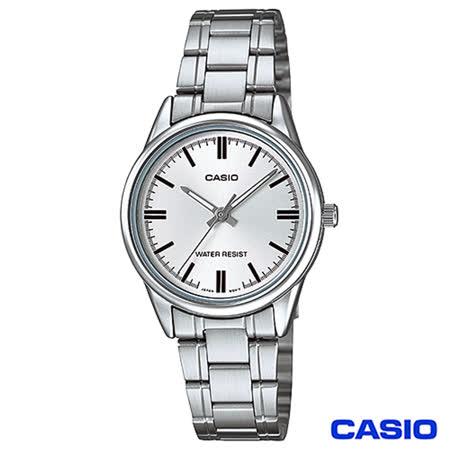 【網購】gohappyCASIO卡西歐 簡潔風格鋼帶女錶-白 LTP-V005D-7A評價台南 新光 三越