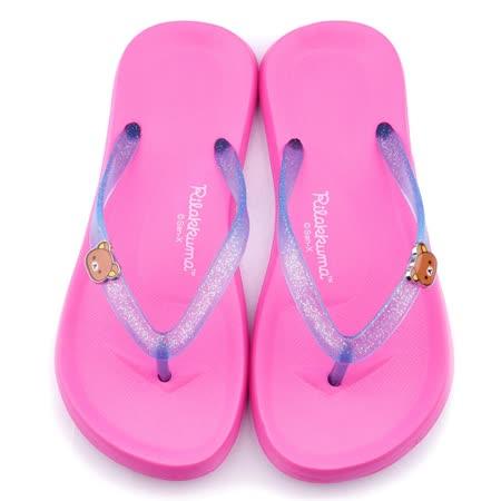 童鞋城堡-拉拉熊 女款 輕量夾腳拖鞋KM26102-桃