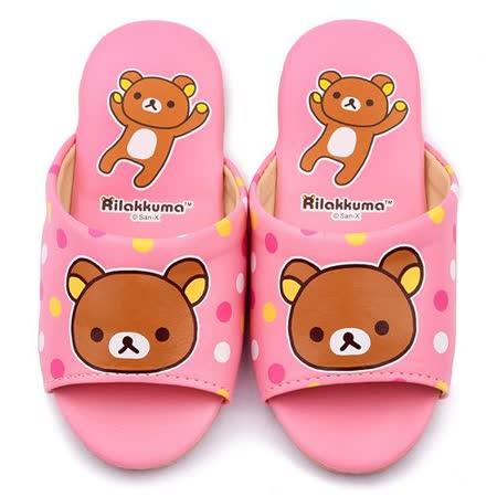 童鞋城堡-拉拉熊 中大童 室內拖鞋KM26110-粉