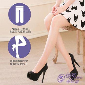 蒂巴蕾 Deparee 豐盈輕體  彈潤。3012durable  L-LL 彈性絲襪 FP3110 LL