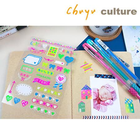 珠友 ST-30052 螢光貼紙/手帳 日誌 相冊 日記 禮品 卡片裝飾貼/1入