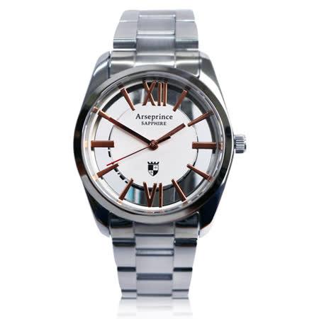【Arseprince】羅馬假期雙面鏤空時尚中性錶-白金