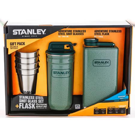 【私心大推】gohappy線上購物【美國Stanley】冒險系列酒壺組236ml價格大 遠 百 高雄
