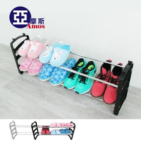【Amos】日系可堆疊伸縮式多功能置物架/鞋架