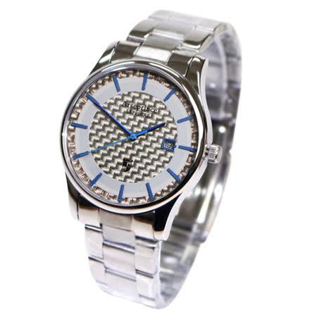 【Arseprince】碳纖科技時尚風潮中性錶-藍色