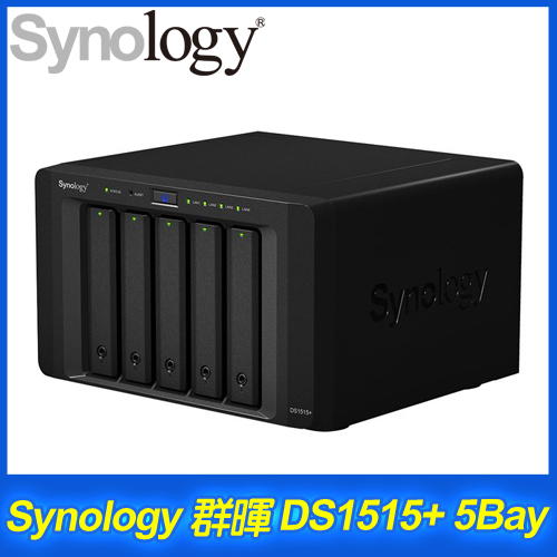 Synology群暉 DiskStation DS1515+ 5Bay NAS 網路儲存伺服器