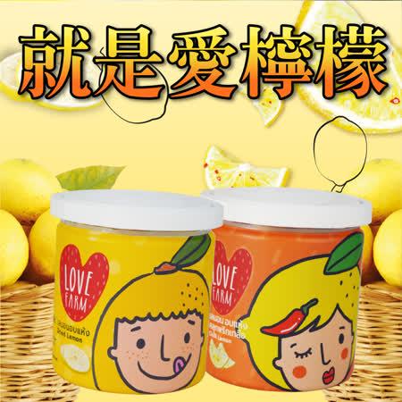 【LOVE FARM】就是愛檸檬 黃金檸檬乾120gx3罐 (原味/辣味 任選)