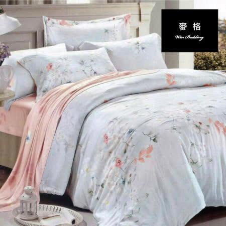 【韋恩寢具】天絲香花戀兩用被床包組-雙人/麥格