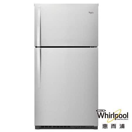 (福利品)Whirlpool惠而浦622L上下門電冰箱不鏽鋼色WRT541SZDM