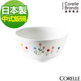 (任選) CORELLE 康寧春漾花朵中式飯碗