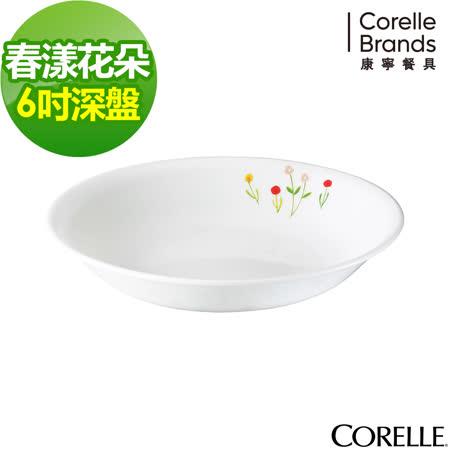 (任選) CORELLE 康寧春漾花朵6吋深盤