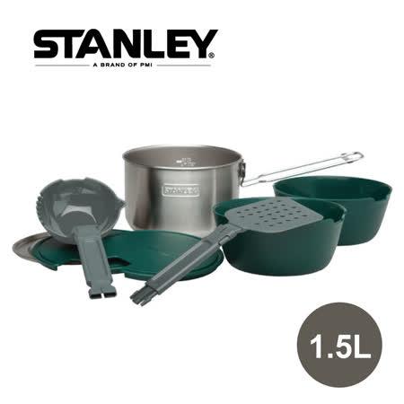 【好物分享】gohappy線上購物【美國Stanley】冒險露營套鍋組1.5L評價好嗎sogo 復興 館 電話