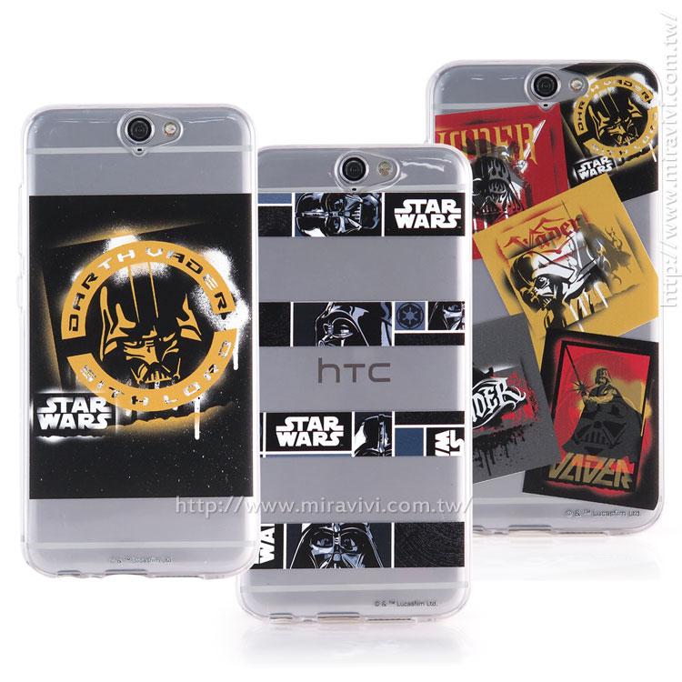 Star Wars HTC One A9 星際大戰時尚彩繪透明庇護軟套-黑武士系列