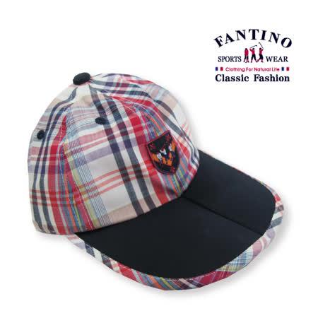 【FANTINO】男款 跳色格紋休閒帽 439201