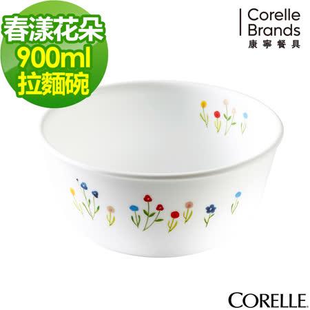 (任選) CORELLE 康寧春漾花朵900ml拉麵碗