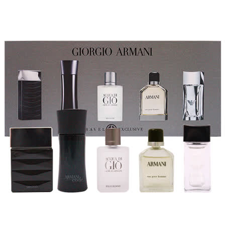 GIORGIO ARMANI男性小香水禮盒