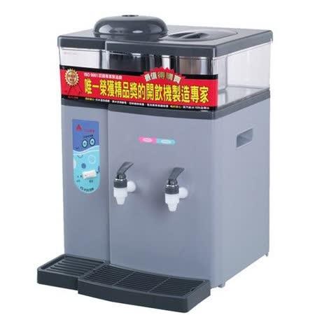 【元山】13.6L防火型蒸汽式溫熱開飲機 YS-9387DW