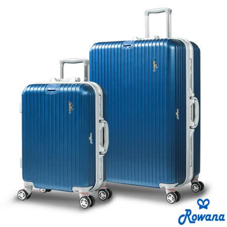 Rowana 美式率性掛扣鋁框行李箱 20+29吋 (藍色)