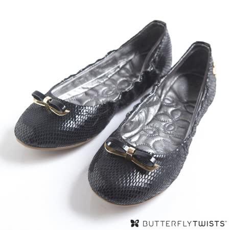 BUTTERFLY TWISTS - CAROLINE可折疊扭轉芭蕾舞鞋小羊皮款-蛇紋黑