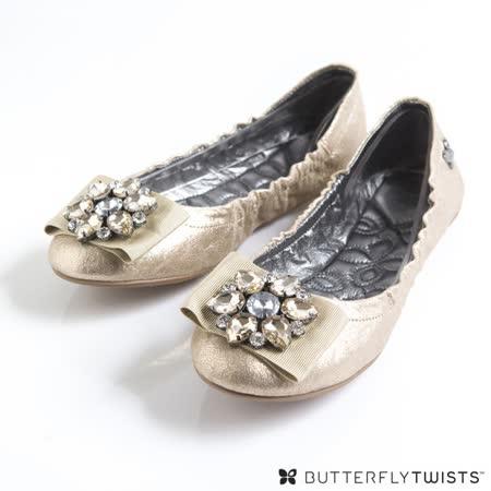 BUTTERFLY TWISTS - LILAH可折疊扭轉芭蕾舞鞋小羊皮款-星鑽金