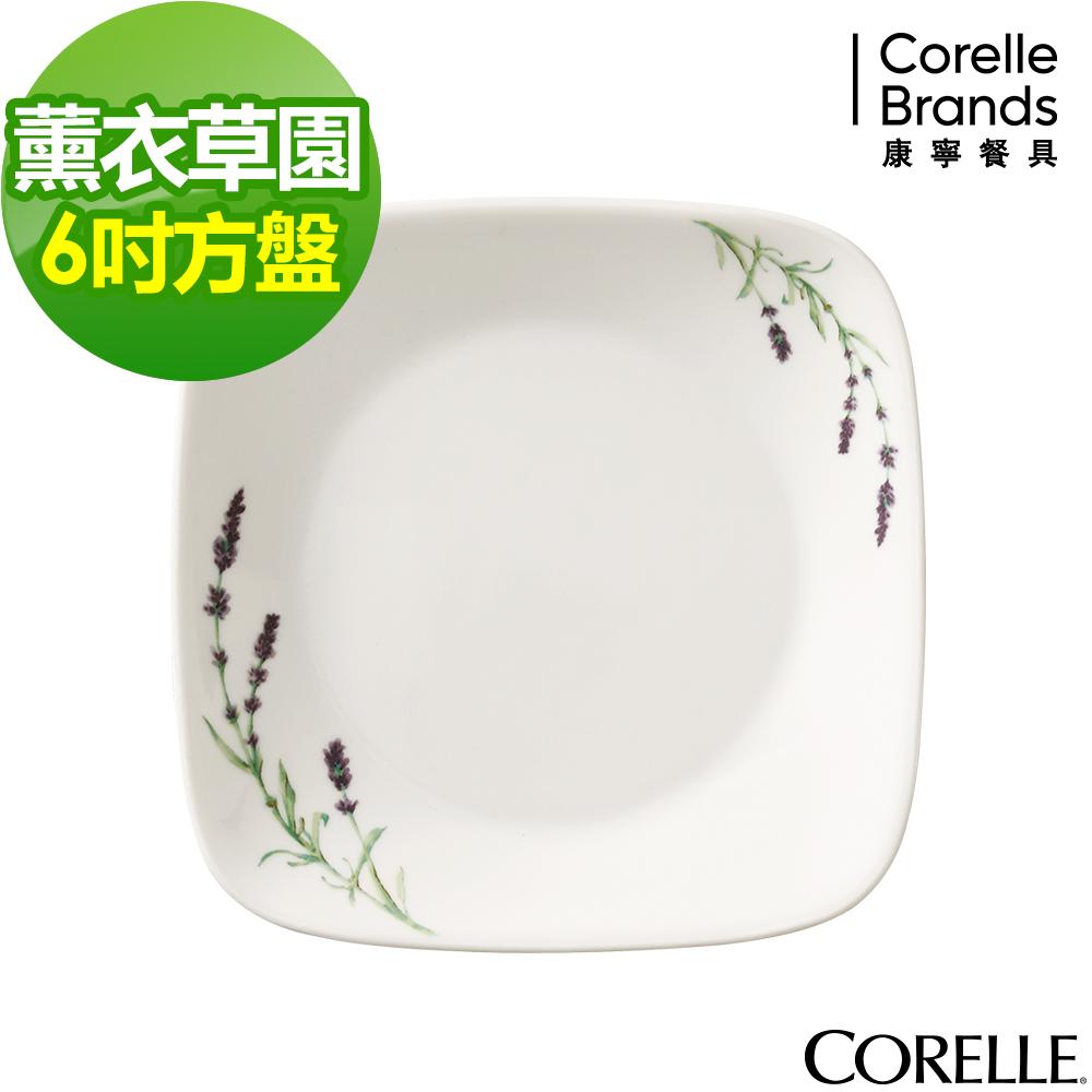 ^( ^) CORELLE 康寧薰衣草園方形6吋平盤