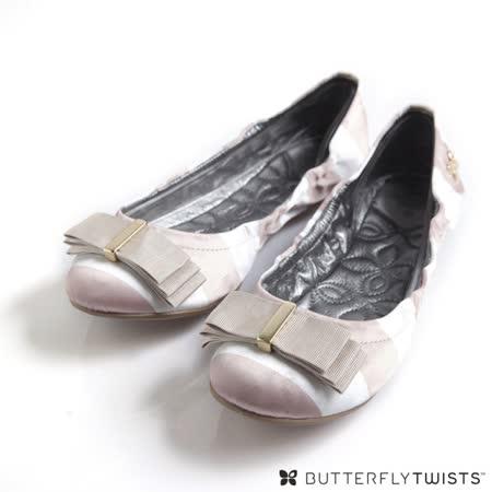 BUTTERFLY TWISTS - SLOAN可折疊扭轉芭蕾舞鞋-裸膚/白條紋
