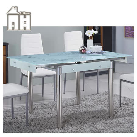 AT HOME-如意白色玻璃拉合餐桌