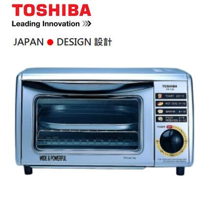 【好物分享】gohappy快樂購TOSHIBA 東芝 9L 電烤箱 HTR-1150GN哪裡買大 遠 百貨 高雄