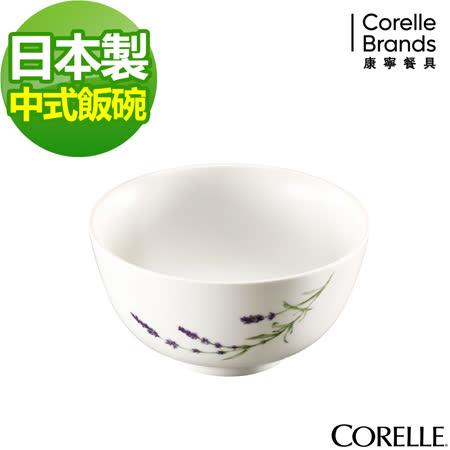 (任選) CORELLE 康寧薰衣草園中式飯碗-日本製