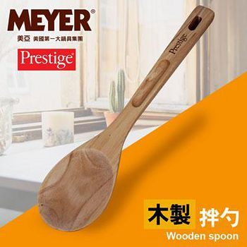 MEYER 美國美亞PRESTIGE經典系列木製拌杓 .
