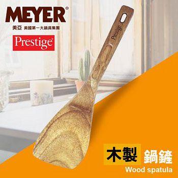 MEYER 美國美亞PRESTIGE經典系列木製鍋鏟 .