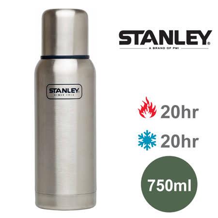 【真心勸敗】gohappy快樂購【美國Stanley】冒險系列真空保溫保冷瓶 750ml價錢遠東 百貨 徵 才