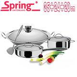《瑞士Spring》CRISTAL複合金雙耳中式炒鍋(35cm)三鍋特惠組