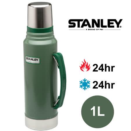 【網購】gohappy快樂購物網【美國Stanley】】經典真空保溫保冷瓶 1L好嗎高雄 漢 神 百貨