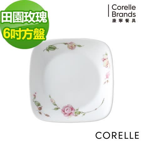 (任選) CORELLE 康寧田園玫瑰方形6吋平盤