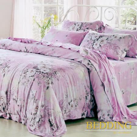 【BEDDING】白色戀人-粉  天絲床包雙人兩用被組 100%TENCEL