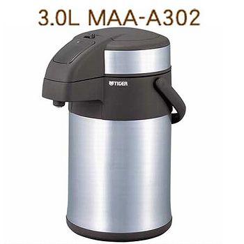 虎牌 3.0L氣壓式保溫熱水瓶 MAA-A302