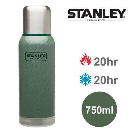 【好物推薦】gohappy 購物網【美國Stanley】冒險系列真空保溫保冷瓶 750ml評價永和 太平洋 sogo