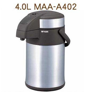 虎牌 4.0L氣壓式保溫熱水瓶 MAA-A402