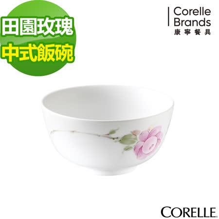 (任選) CORELLE 康寧田園玫瑰中式飯碗-日本製