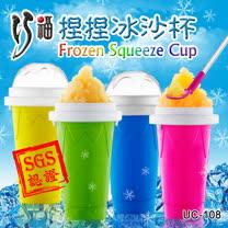 巧福捏捏冰沙杯 Frozen Squeeze Cup (一入組) / 自製冰沙/ DIY冰沙