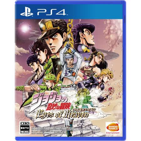 普雷伊 PS4 JOJO的奇幻冒險 天國之眼 亞洲中文版