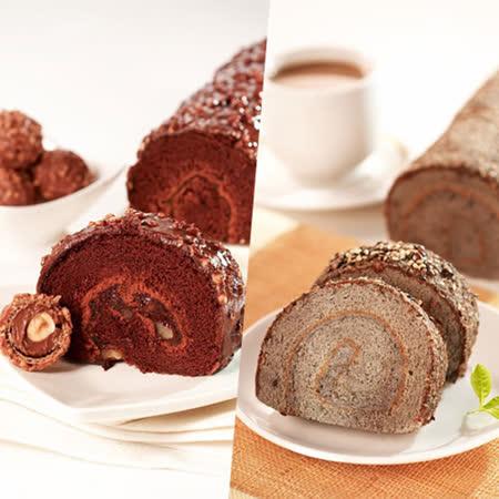 【3Q烘焙】經典巧克力金沙捲*1+黑炫風芝麻捲*1 組合